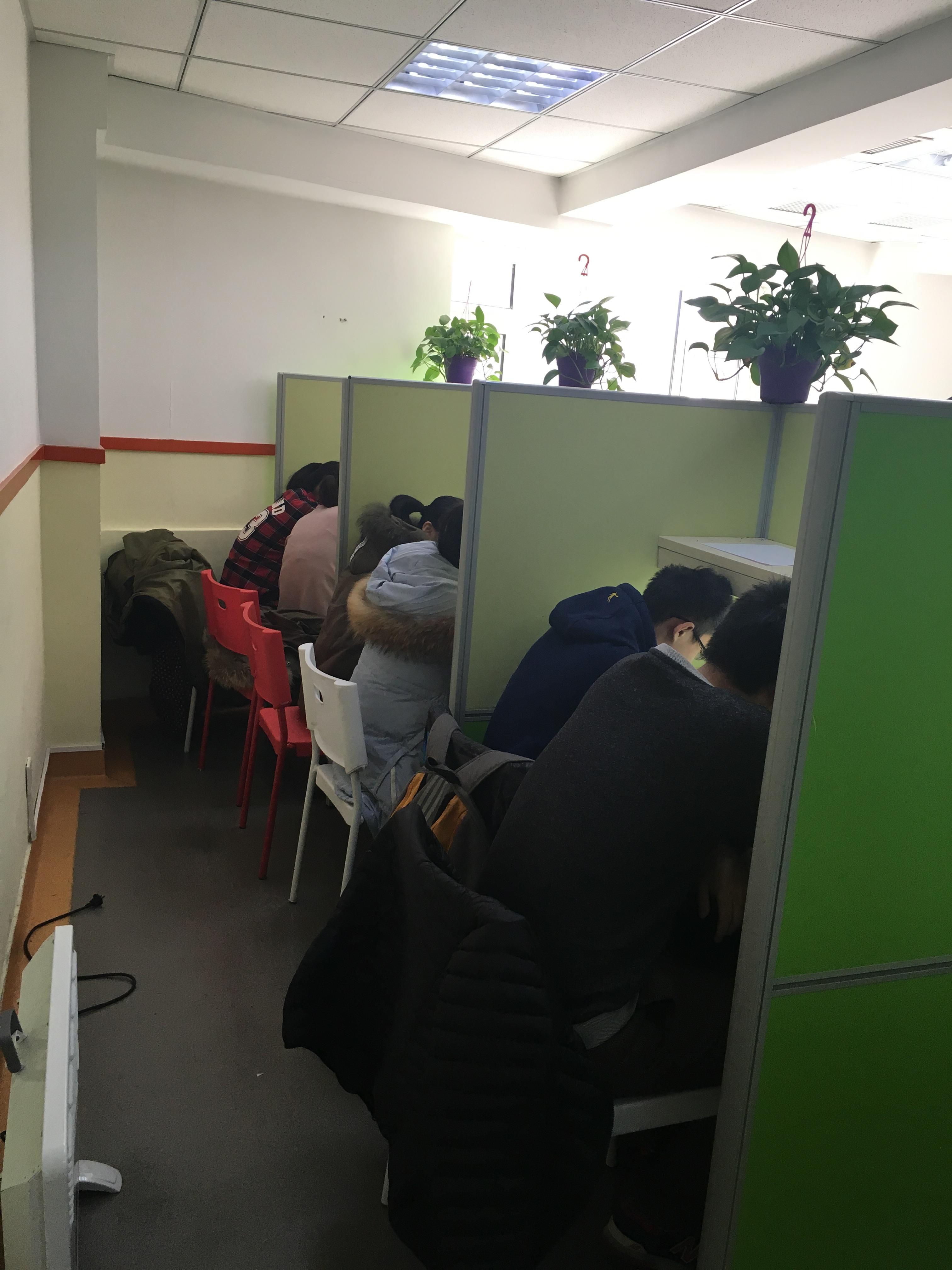 兴工街家教辅导中心