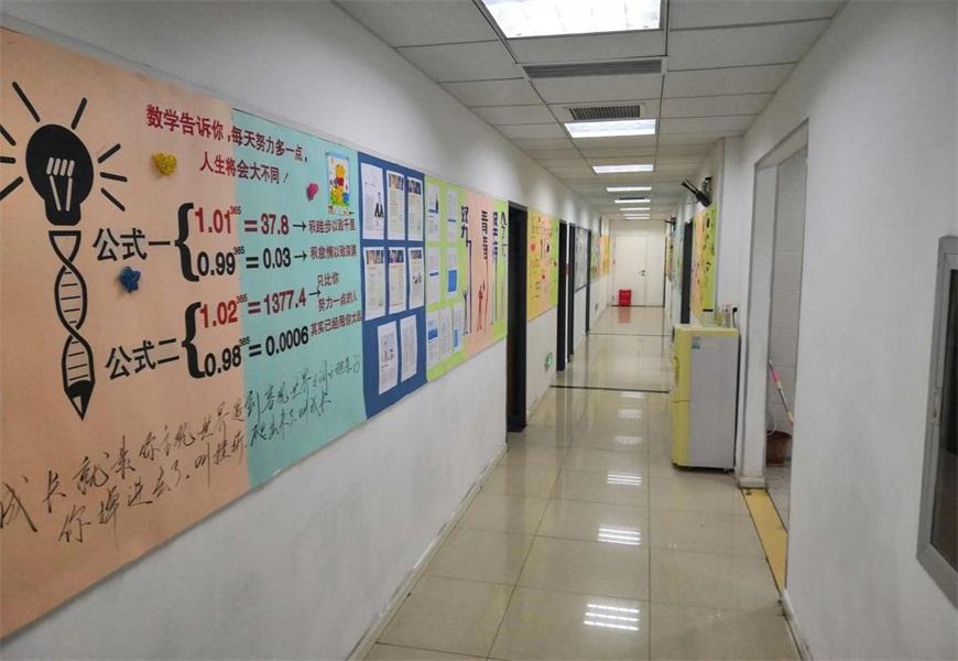 苏中(观前街)学习中心-学习环境