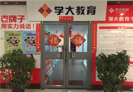 升龙广场学习中心-校区环境
