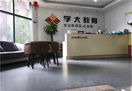 拱宸桥学习中心-校区环境