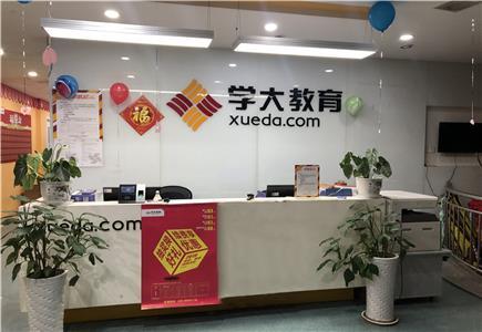 彩虹学习中心-校区环境