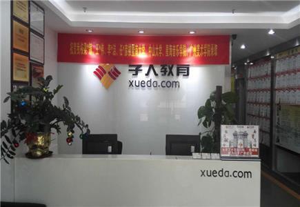 南海桂城学习中心-校区环境