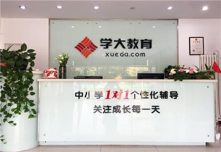 上城国际学习中心-校区环境