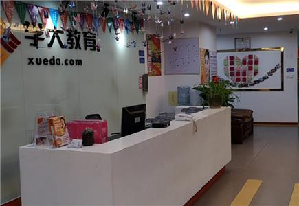 莞城学习中心-校区环境