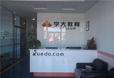 滨江学习中心-校区环境