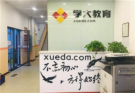 津南学习中心-校区环境