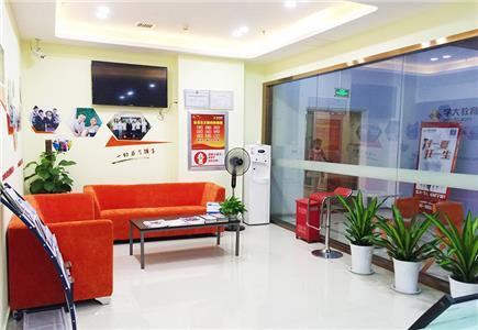 中南学习中心-校区环境