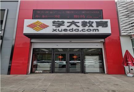 省二南湖学习中心-校区环境