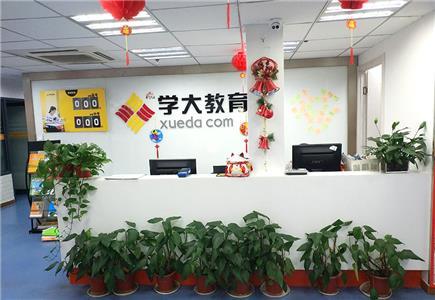 南京河西学习中心-校区环境