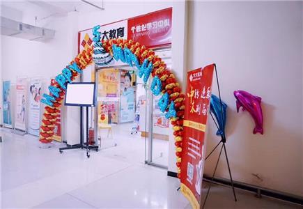 北辰学习中心-校区环境