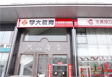桃南学习中心-校区环境