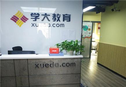 玉环珠城东路学习中心-校区环境