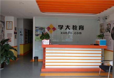 新华书店学习中心-校区环境