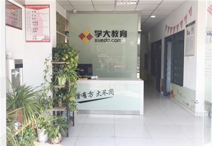 通启(香格里拉)学习中心-校区环境