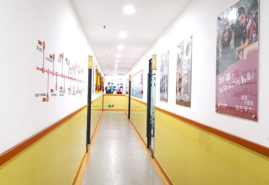 瑞金路学习中心-学习环境