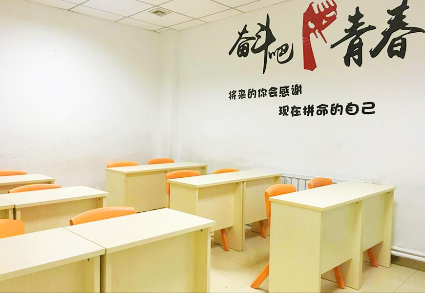保定二中学习中心-学习环境