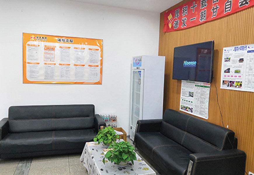 铁东学习中心-学习环境