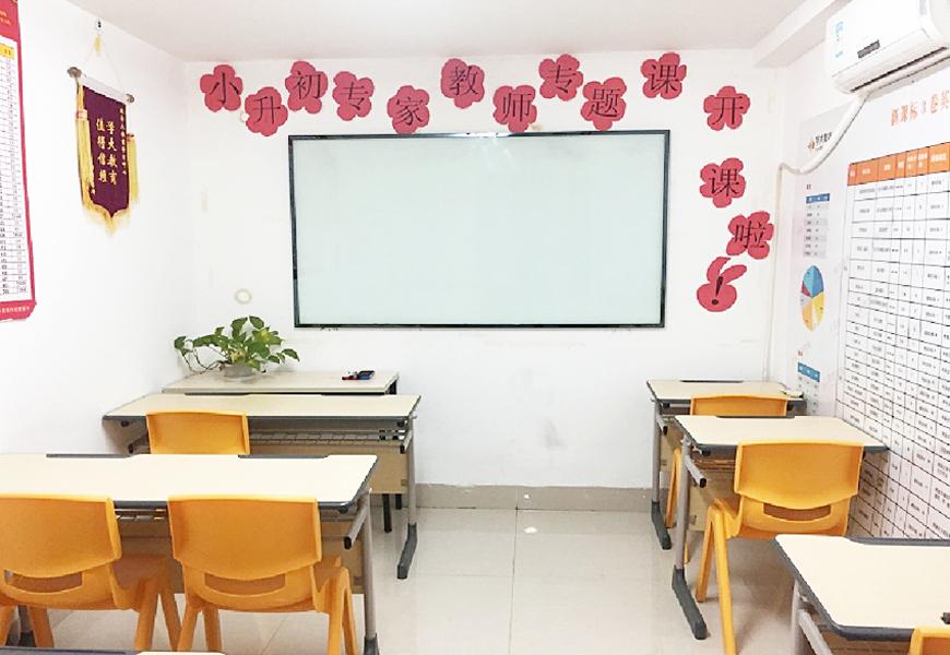 和平学习中心-学习环境
