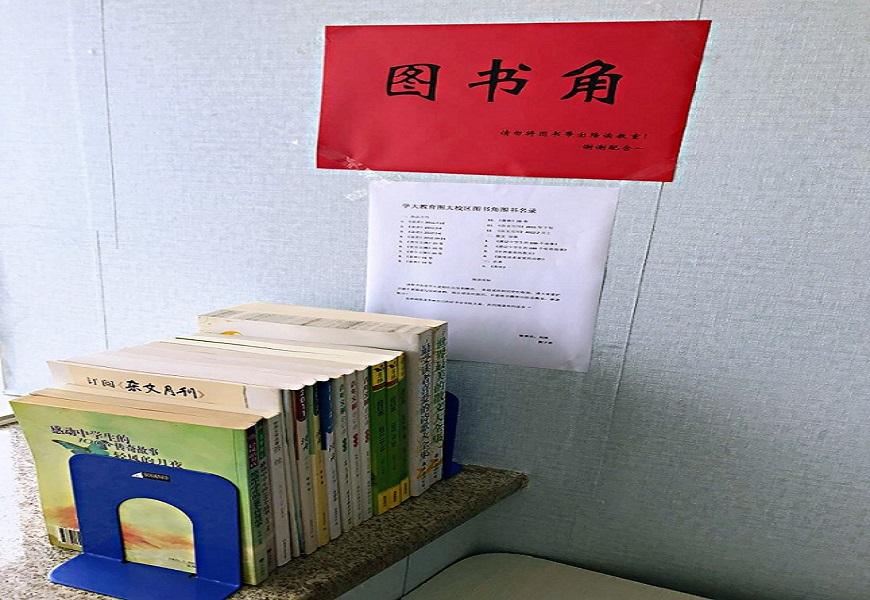 图书大厦学习中心-学习环境
