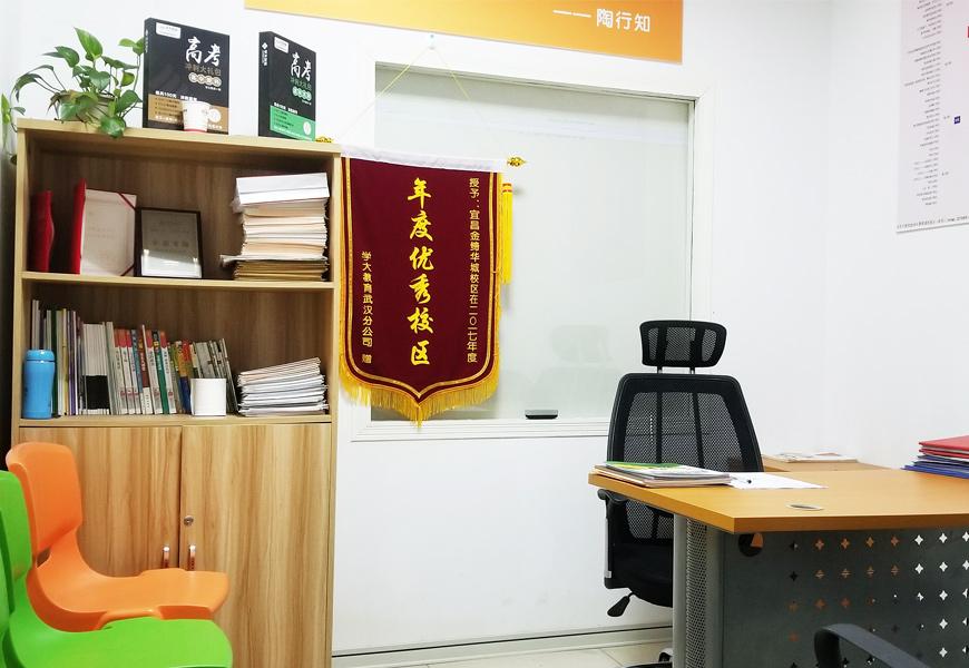 金缔华城学习中心-学习环境