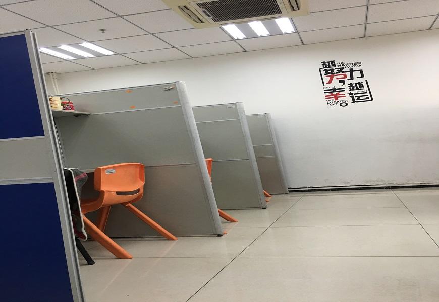 大港学习中心-学习环境