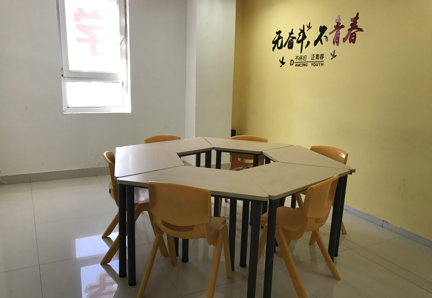 黄埔学习中心-学习环境