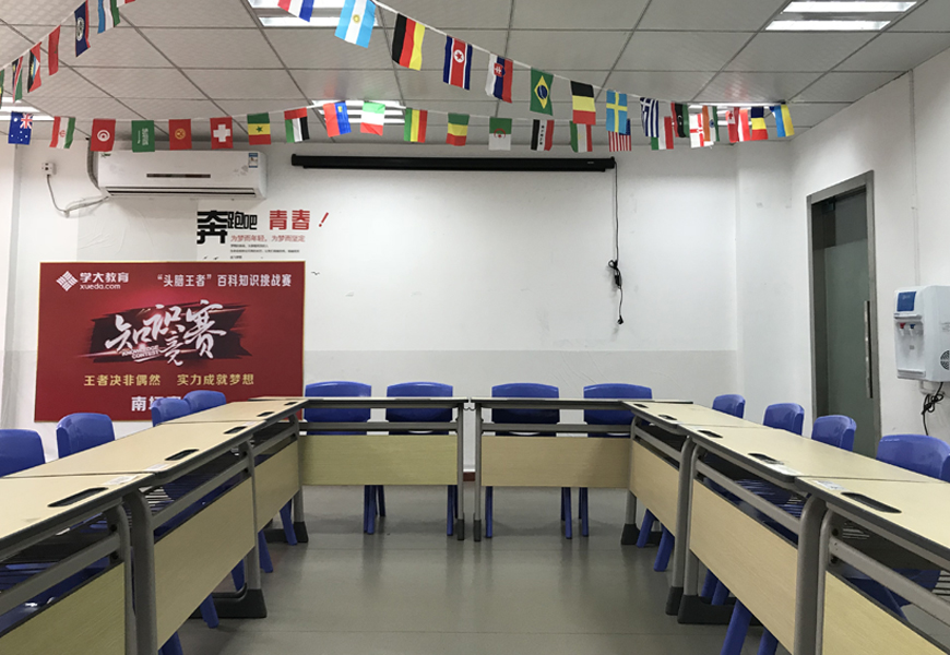 南坛学习中心-学习环境