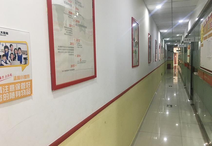 上城国际学习中心-学习环境