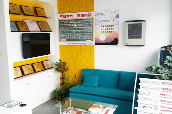 胶州扬州路家教辅导中心