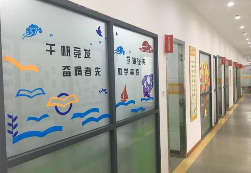 淡水学习中心-学习环境