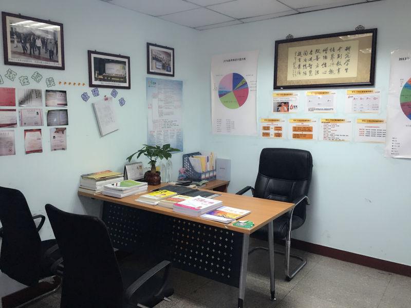 翠竹学习中心-学习环境