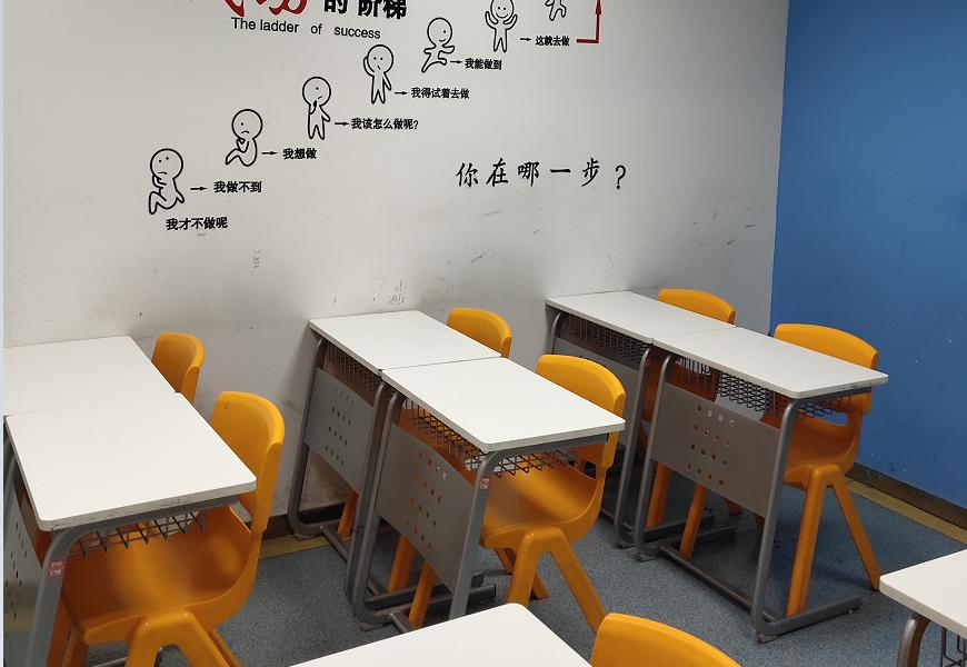 人民路学习中心-学习环境