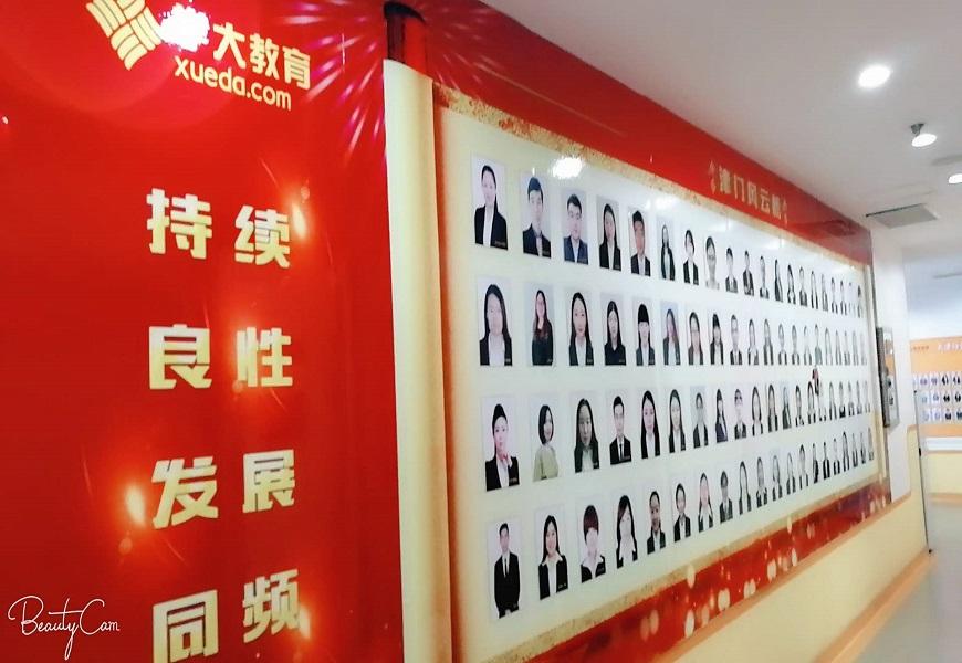 南京路学习中心-学习环境