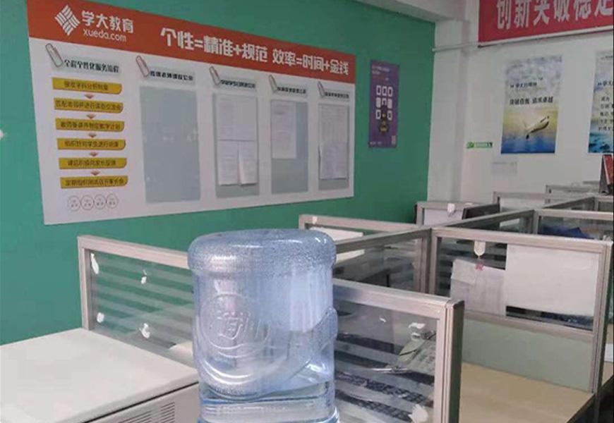 娜琳新华书店校区-学习环境