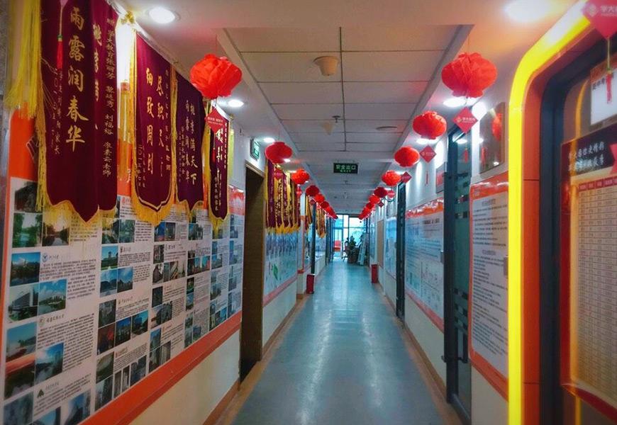 莲坂学习中心-学习环境