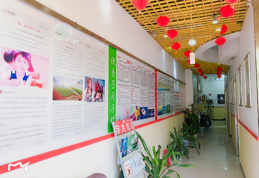 红谷滩学习中心-学习环境