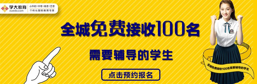 合肥100名免费活动