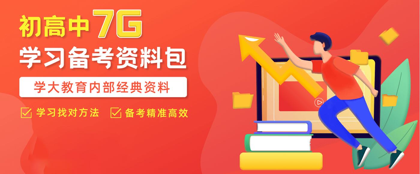 火狐体育官方代理备考资料活动