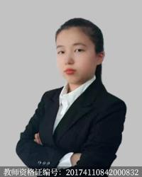 台州高中化学教师潘晨