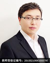 贵阳高中化学教师蒋志伟
