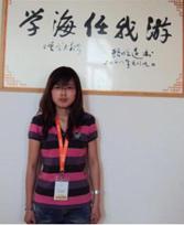 玉溪家教钟婧弢老师