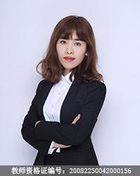 长春高中化学教师臧雪松
