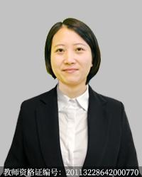 义乌高中地理教师王玉