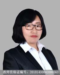 呼和浩特高中化学教师郭美荣