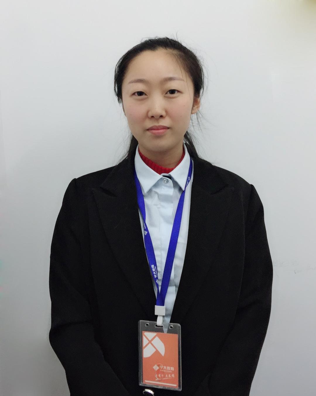 大庆初中英语教师孙莉莉