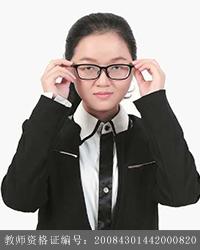 长沙高中英语教师胡牡