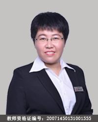 太原高中化学教师赵树娟