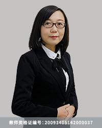 杭州小学语文教师宁芳影