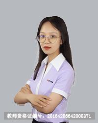 深圳高中语文教师夏云霞