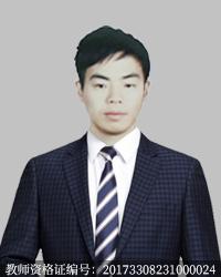 台州初中数学教师王龙